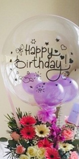 Gerberas and roses basket with happy birthday print on bobo balloon