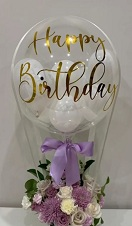 15 Red roses basket with single pink balloon inside a Printed Happy Birthday transparent  Balloon